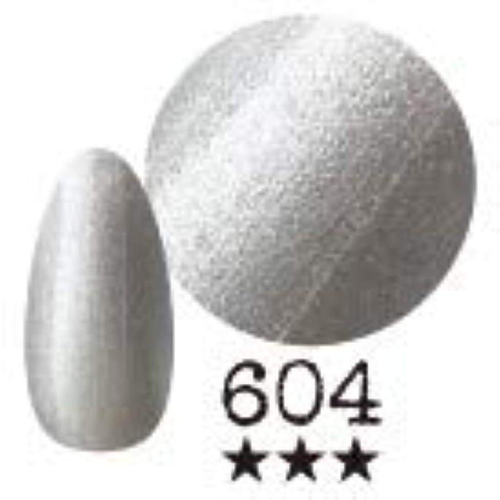 適切に免除維持国産ポリッシュジェル アミーチ 4g #1 (604)