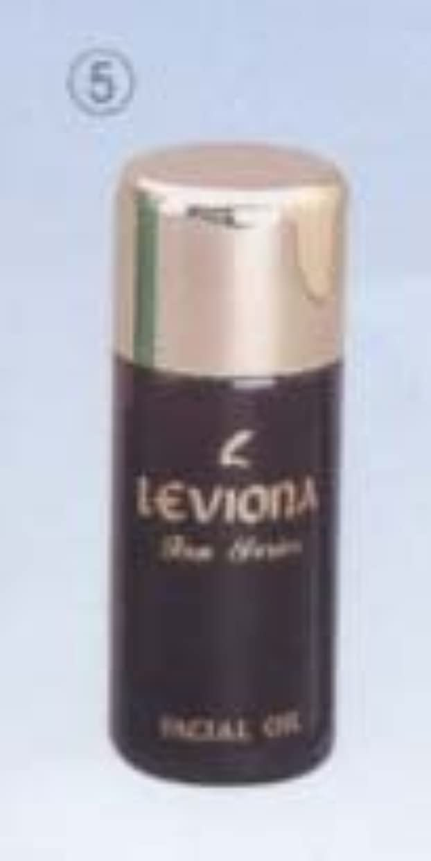 奇跡的な同時流暢レビオナ化粧品フェ-シャルオイル