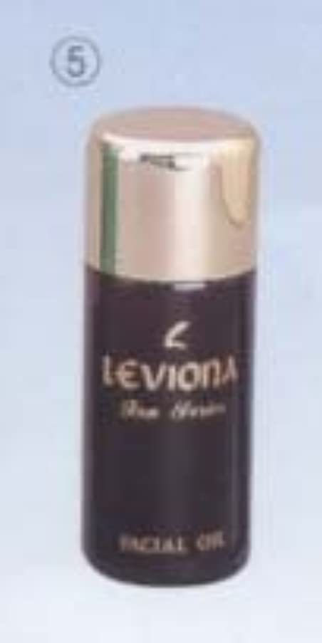 前述のガラガラソブリケットレビオナ化粧品フェ-シャルオイル