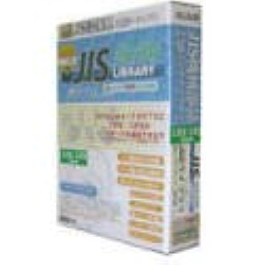 女王放棄されたトランクJIS LIBRARY for powerPARTS 2D/3D Ver.1