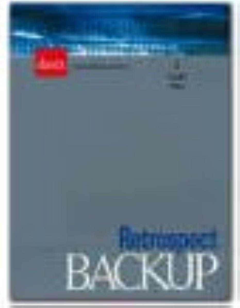 Server Client 1パック for Retrospect 7.0 for Windows (アクト?ツー版)