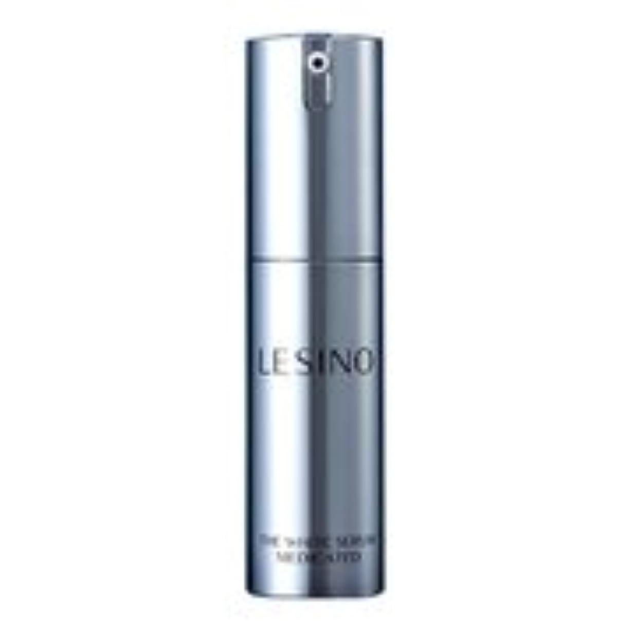 高層ビル思い出させる定期的LESINO エルシーノ 美白美容液 15ml 医薬部外品