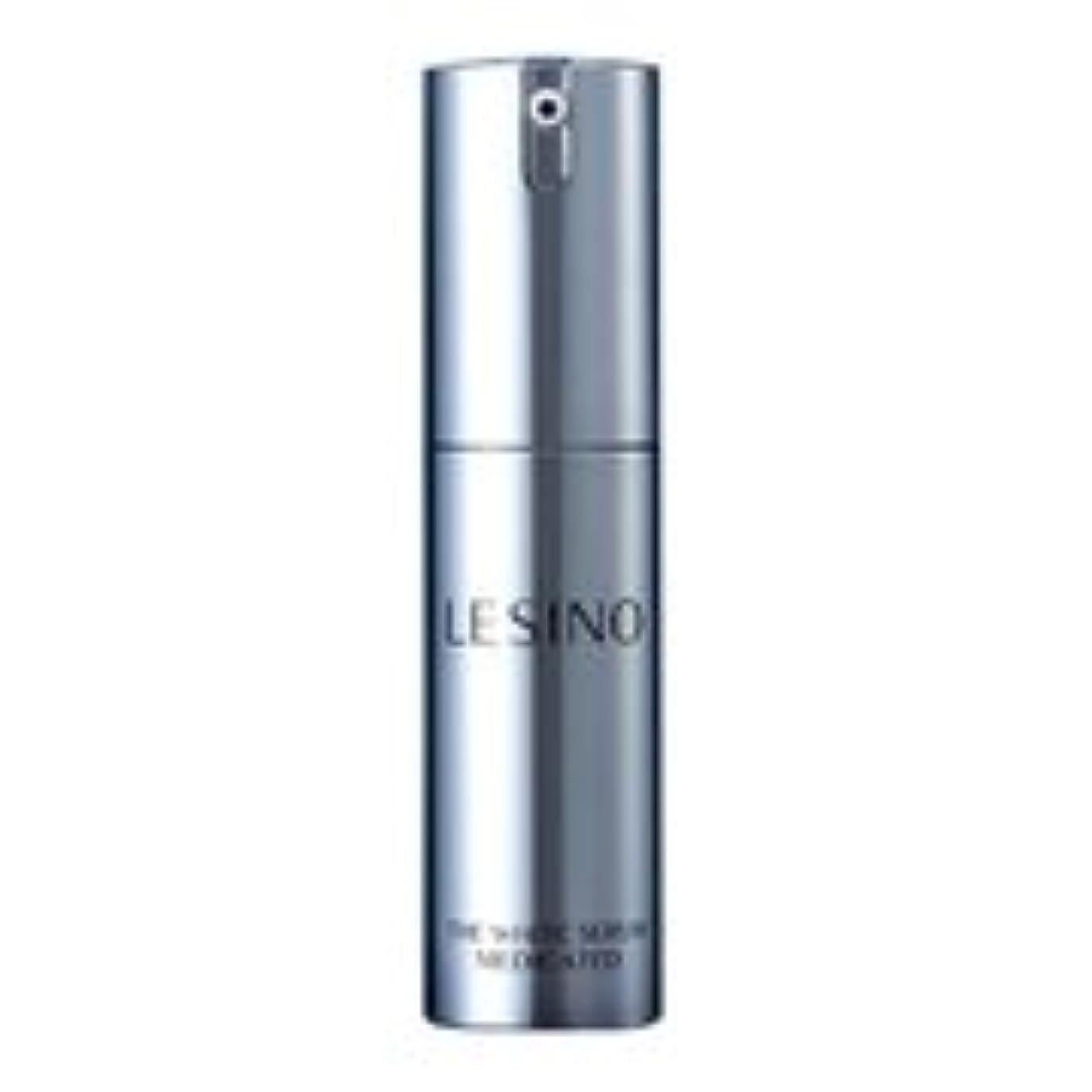 外科医服を着る可決LESINO エルシーノ 美白美容液 15ml 医薬部外品