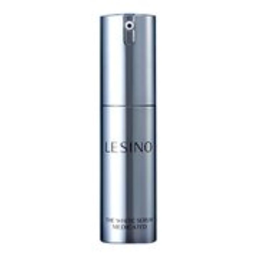 安価なかかわらず熱帯のLESINO エルシーノ 美白美容液 15ml 医薬部外品
