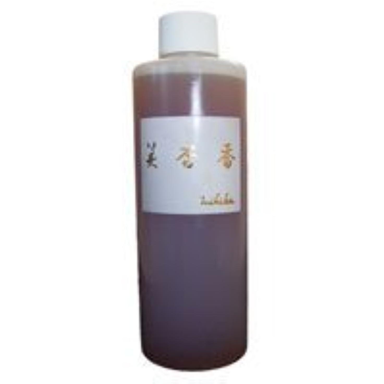 バング誇り重要な役割を果たす、中心的な手段となる美杏香ESローション 240ml