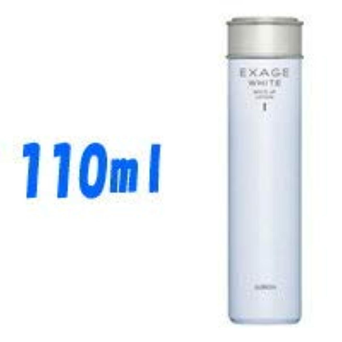 温室組み立てるこっそりアルビオン エクサージュ ホワイトホワイトアップローション(1) 110ml
