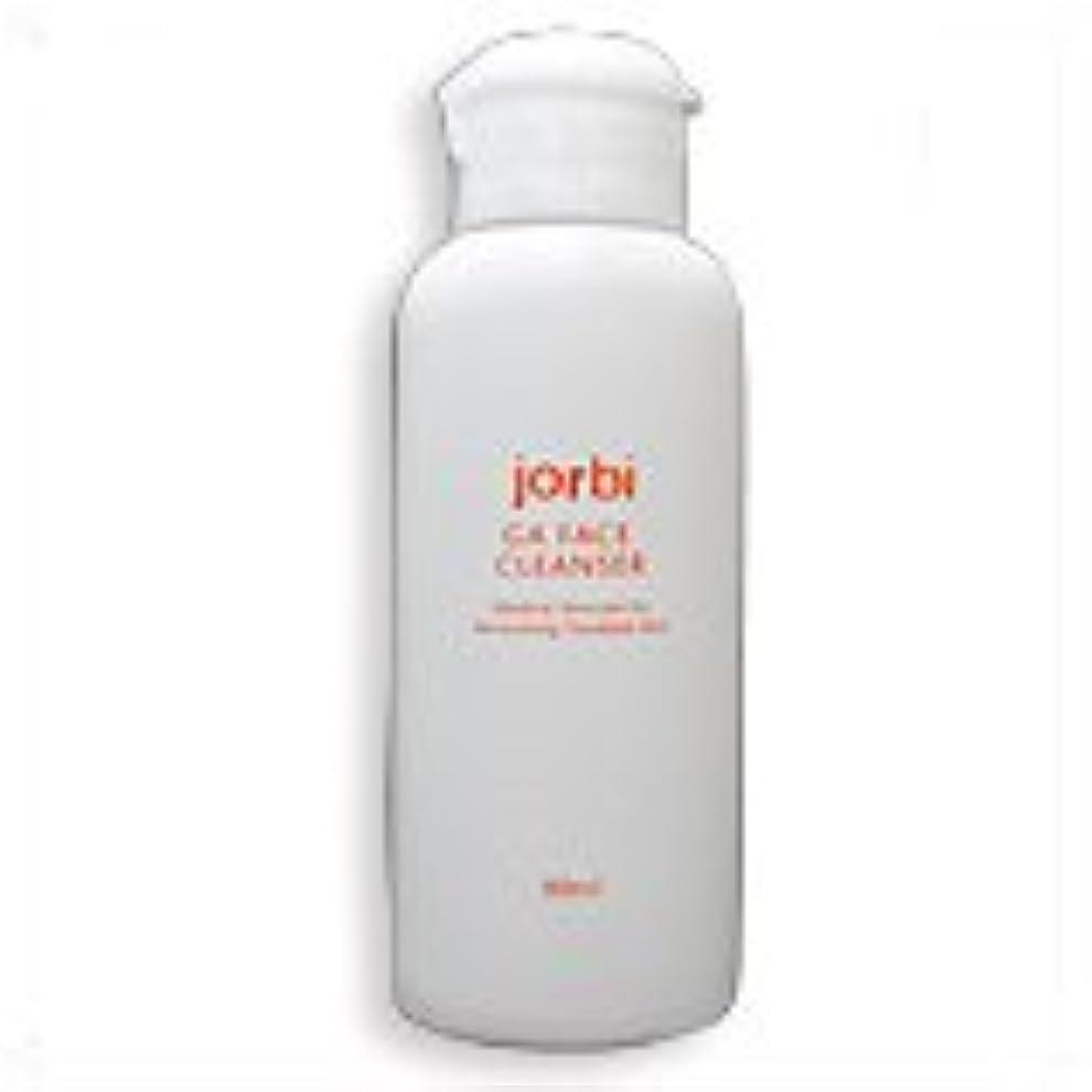 疎外するラフト媒染剤ジョルビ GAフェイスクレンザー(洗顔料)