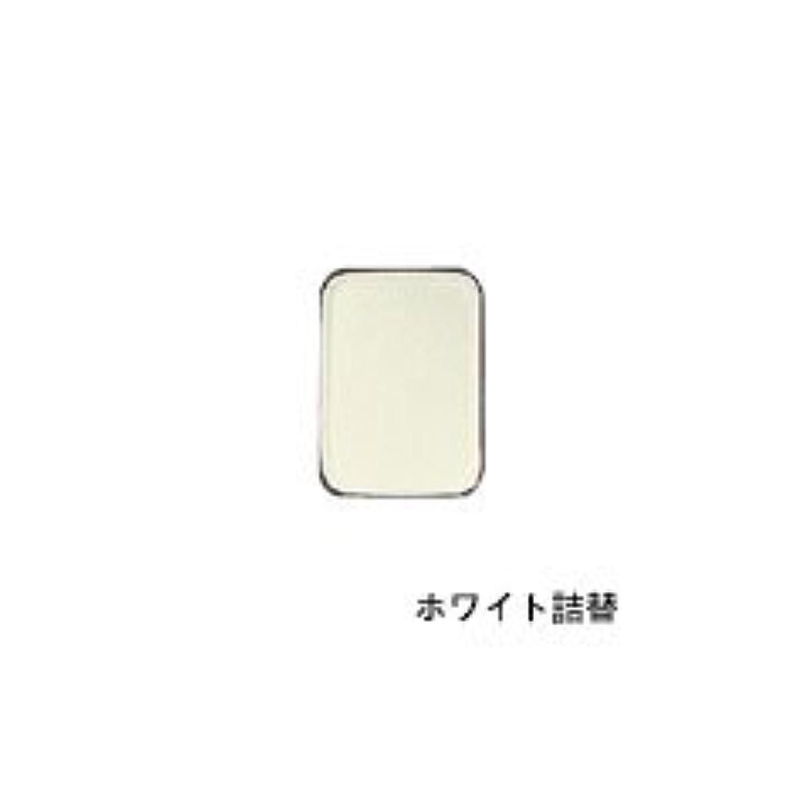 コート腐敗した啓発するリマナチュラル ピュアアイカラー 詰替用 ホワイト×2個       JAN:4514991230439
