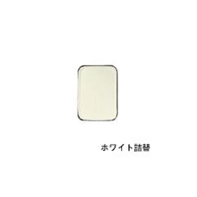 四面体発生器今日リマナチュラル ピュアアイカラー 詰替用 ホワイト×2個       JAN:4514991230439