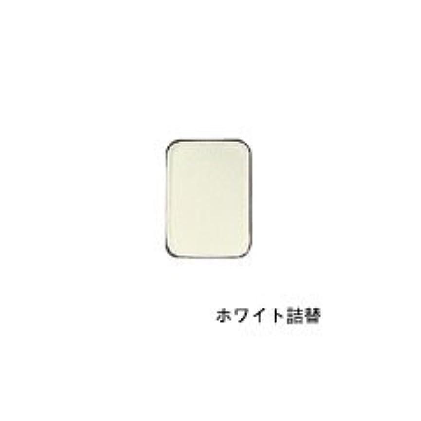 薬局奪うサンドイッチリマナチュラル ピュアアイカラー 詰替用 ホワイト×2個       JAN:4514991230439