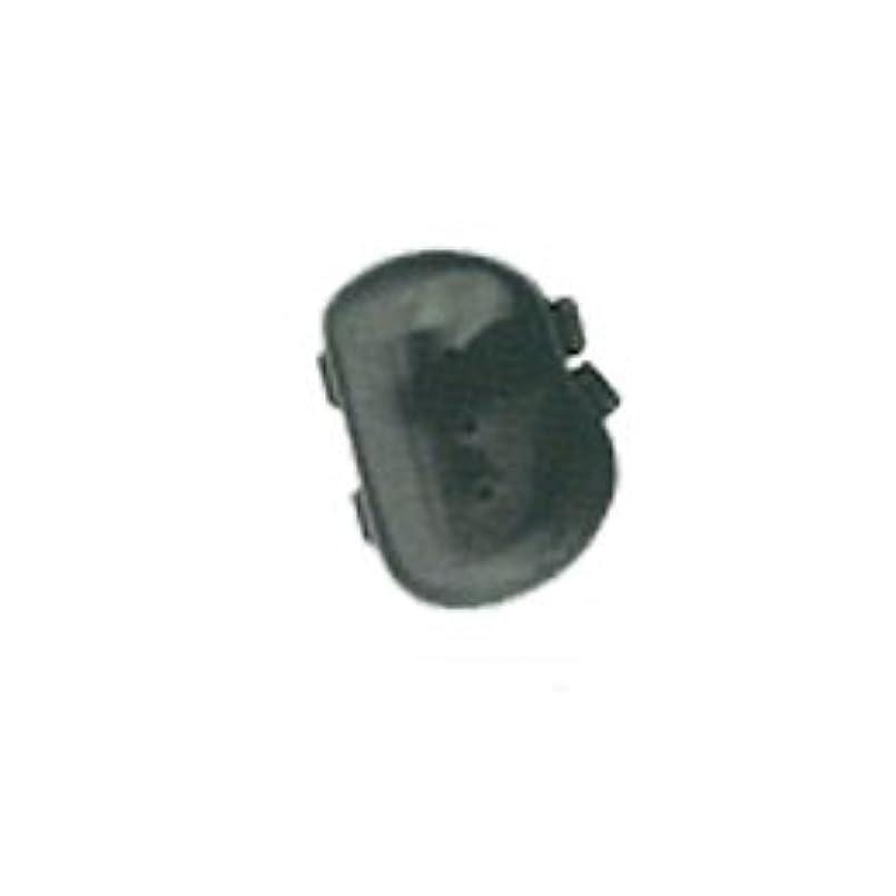 スキニーテスピアンソケットジーシー GC ルシェロ 歯ブラシ キャップ 1個 ブラック