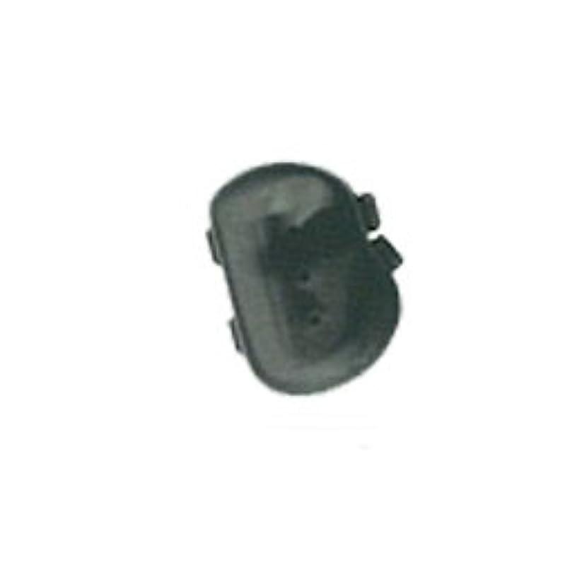 ペルーエネルギー梨ジーシー GC ルシェロ 歯ブラシ キャップ 1個 ブラック