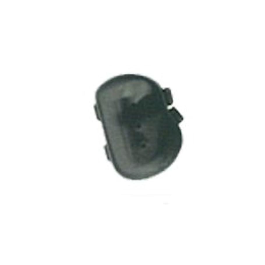 最小化する注釈を付けるびんジーシー GC ルシェロ 歯ブラシ キャップ 1個 ブラック