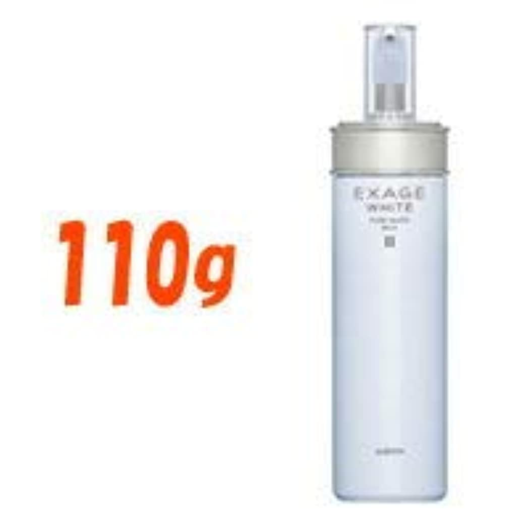 蒸し器静脈改修するアルビオン エクサージュ ホワイトピュアホワイトミルク(2) 110g