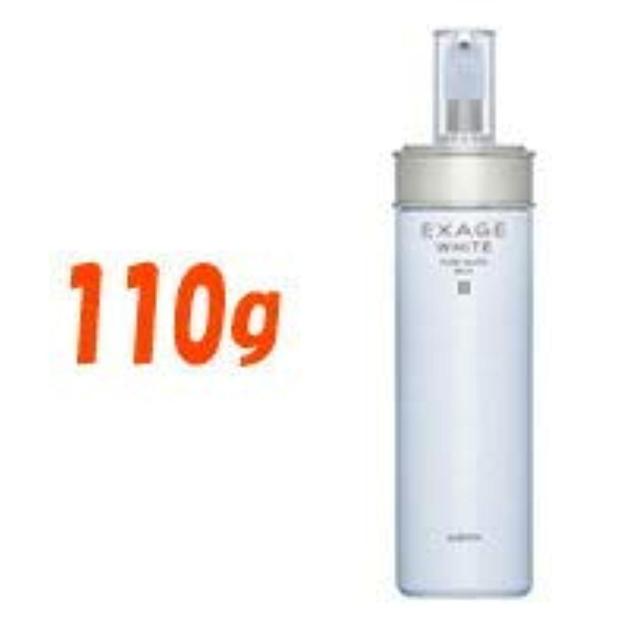 行くシャーロットブロンテ微生物アルビオン エクサージュ ホワイトピュアホワイトミルク(2) 110g