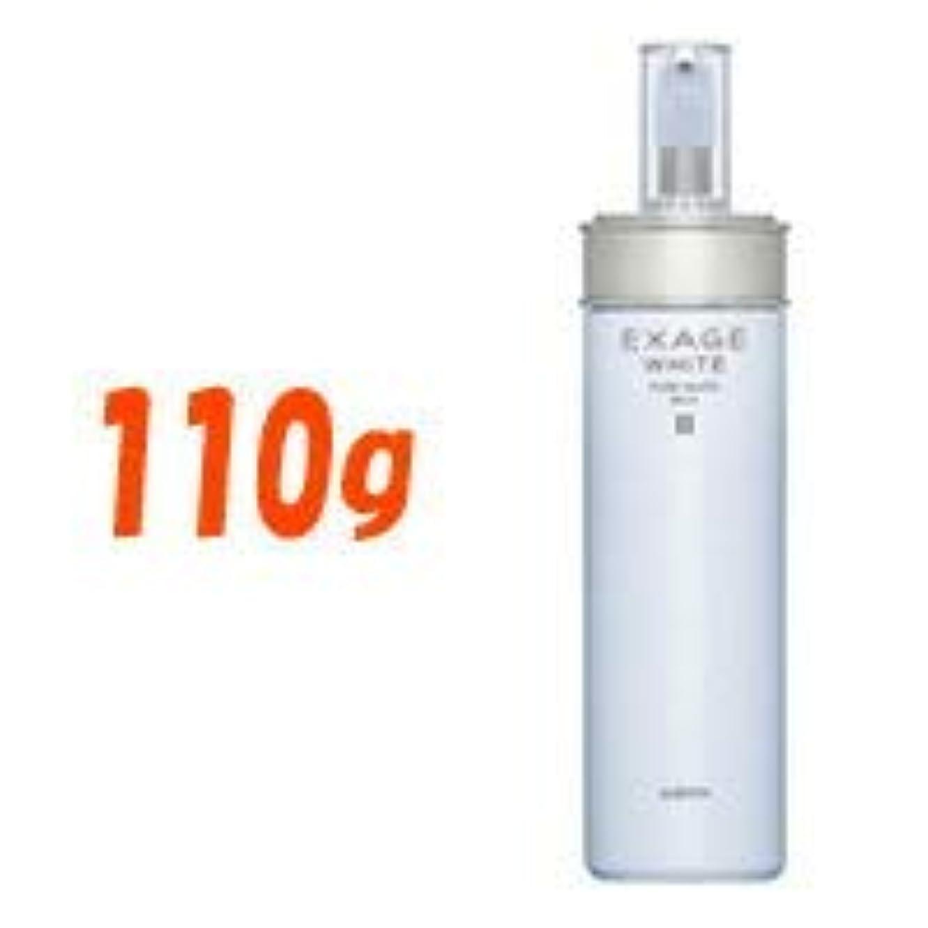 次ホバー分散アルビオン エクサージュ ホワイトピュアホワイトミルク(2) 110g