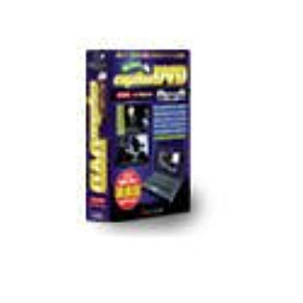 メーター仕立て屋メンテナンスcaption DVD(発売記念 書籍同梱版)