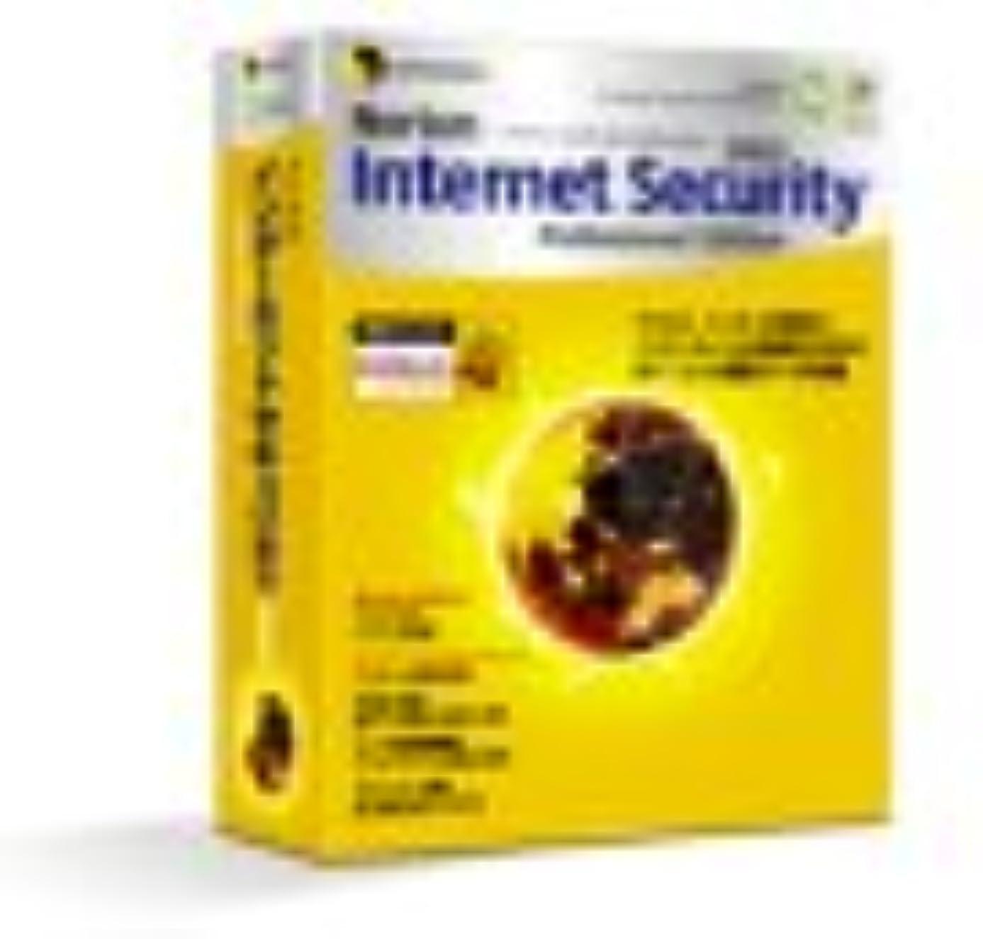 正しくずんぐりした植生【旧商品】Norton Internet Security 2002 Professional Edition