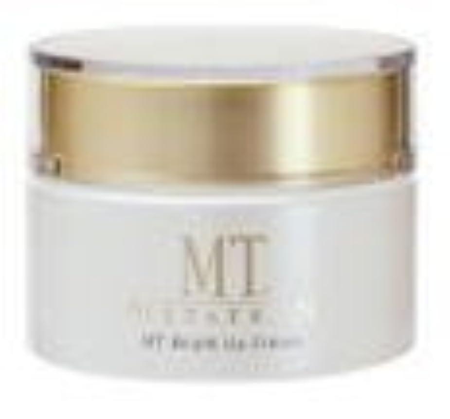 注入する抗生物質安全なMT メタトロン MTブライトアップ・クリーム 40g
