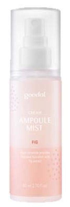 確かめるキロメートル怪しい[Goodal] Ampoule Mist 80ml /アンプルミスト80ml (FIG/イチジク(ミルクタイプ)) [並行輸入品]