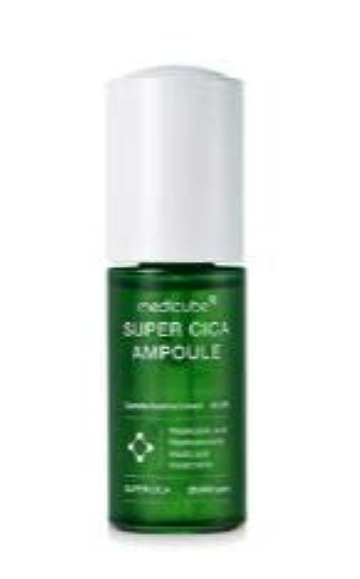 等価瀬戸際ユーモラス[Medicube] Super Cica Ampoule 35ml / [メディキューブ] スーパーシカアンプル 35ml [並行輸入品]