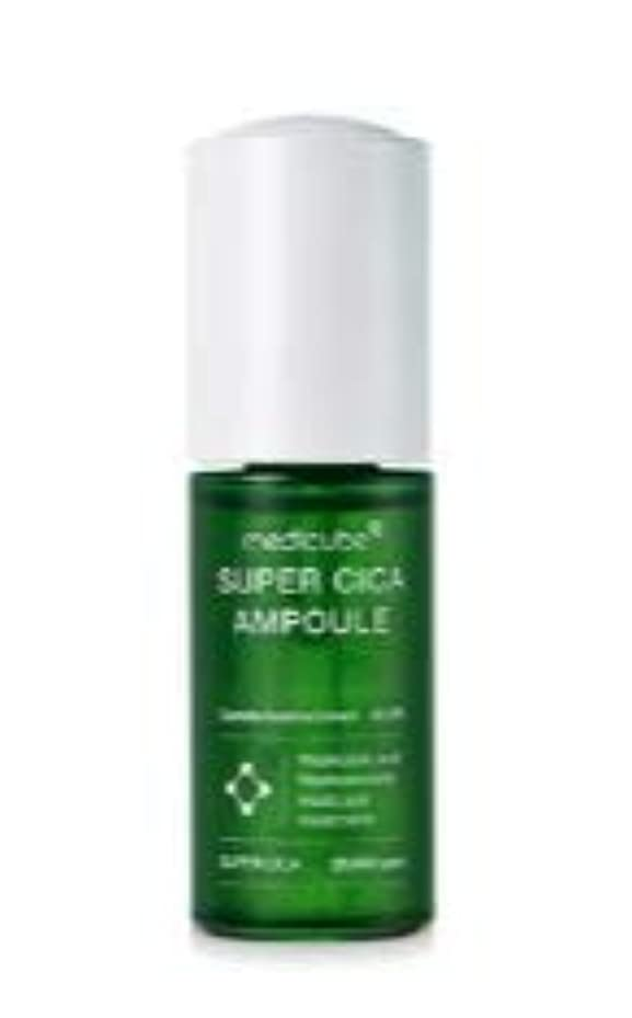 接触設置三角[Medicube] Super Cica Ampoule 35ml / [メディキューブ] スーパーシカアンプル 35ml [並行輸入品]