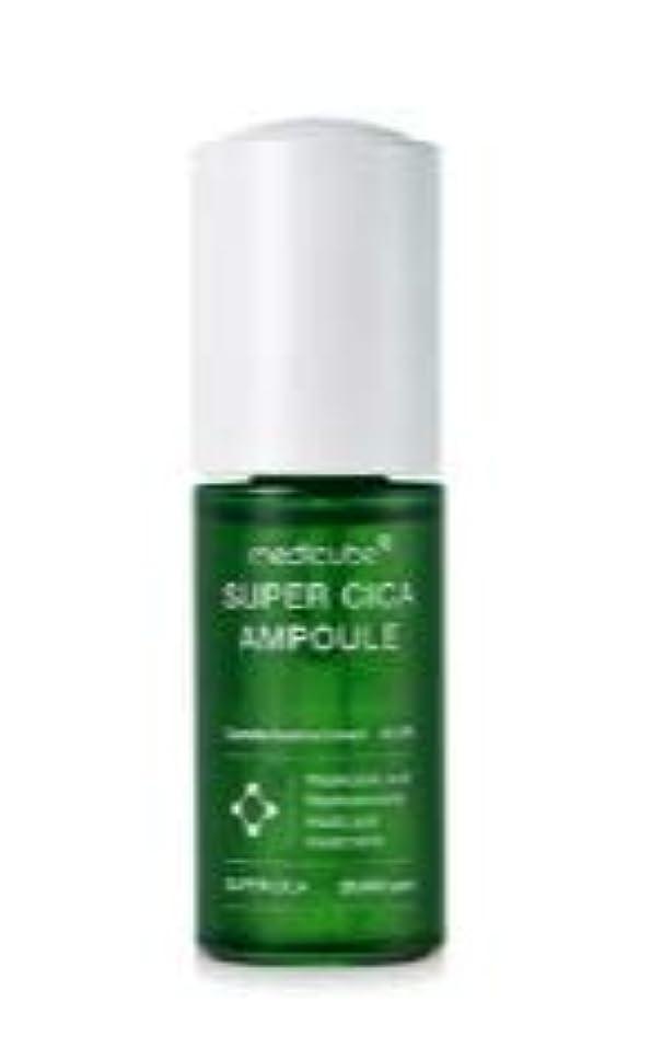 排泄物スペイン語オフセット[Medicube] Super Cica Ampoule 35ml / [メディキューブ] スーパーシカアンプル 35ml [並行輸入品]