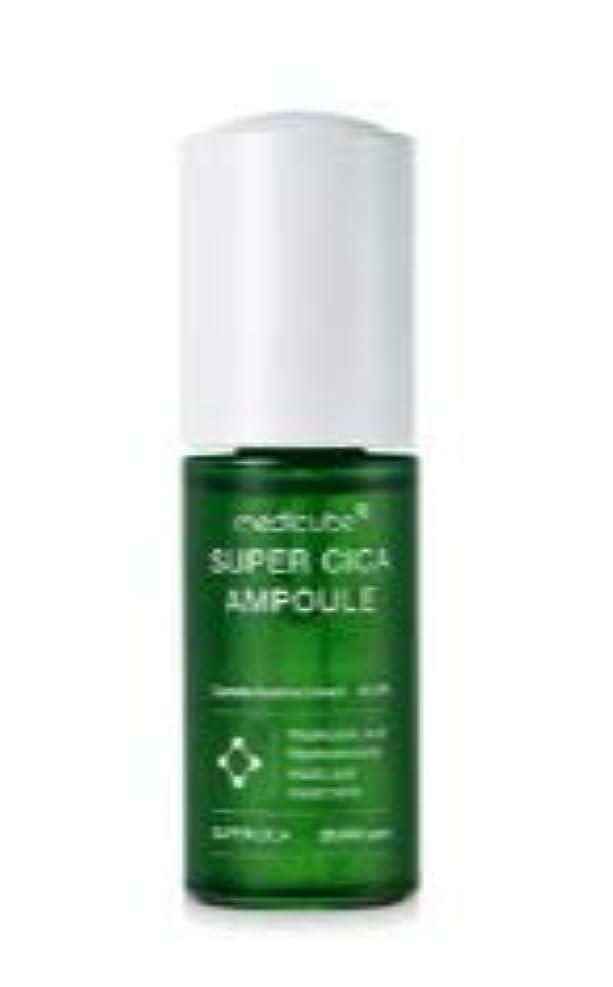 脱臼する整理するぬれた[Medicube] Super Cica Ampoule 35ml / [メディキューブ] スーパーシカアンプル 35ml [並行輸入品]