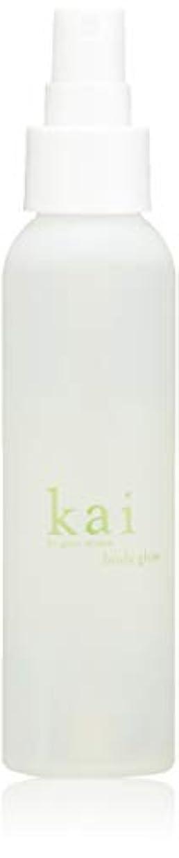 飢宿泊洞窟kai fragrance(カイ フレグランス) ボディグロー 118g