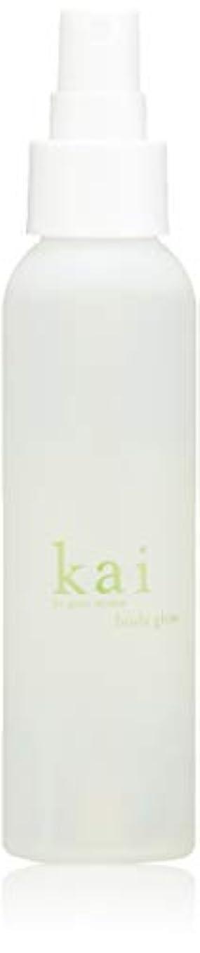 航空会社猛烈な数kai fragrance(カイ フレグランス) ボディグロー 118g