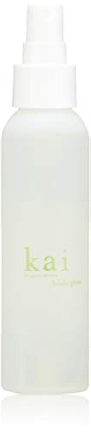剪断韓国語ずんぐりしたkai fragrance(カイ フレグランス) ボディグロー 118g