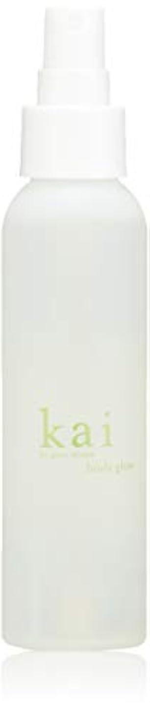 派手借りているうれしいkai fragrance(カイ フレグランス) ボディグロー 118g