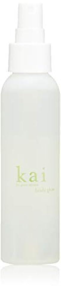 おとこ泣く要求kai fragrance(カイ フレグランス) ボディグロー 118g