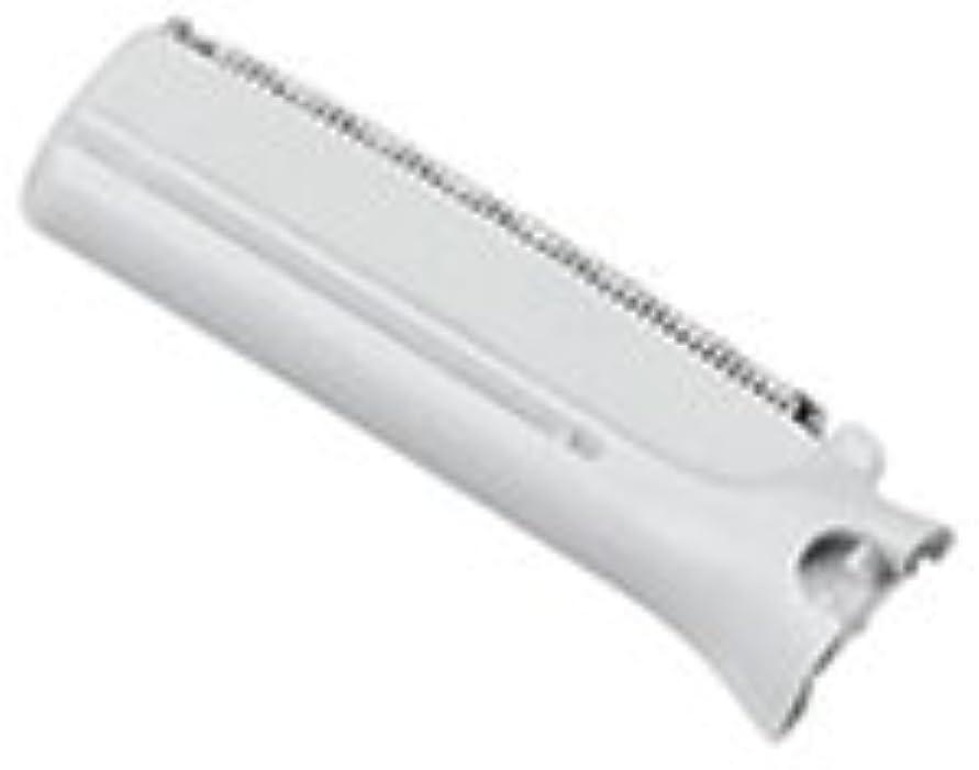 凍結ヶ月目杖パナソニック ウブ毛用刃F-21 刃ブロック ES9272