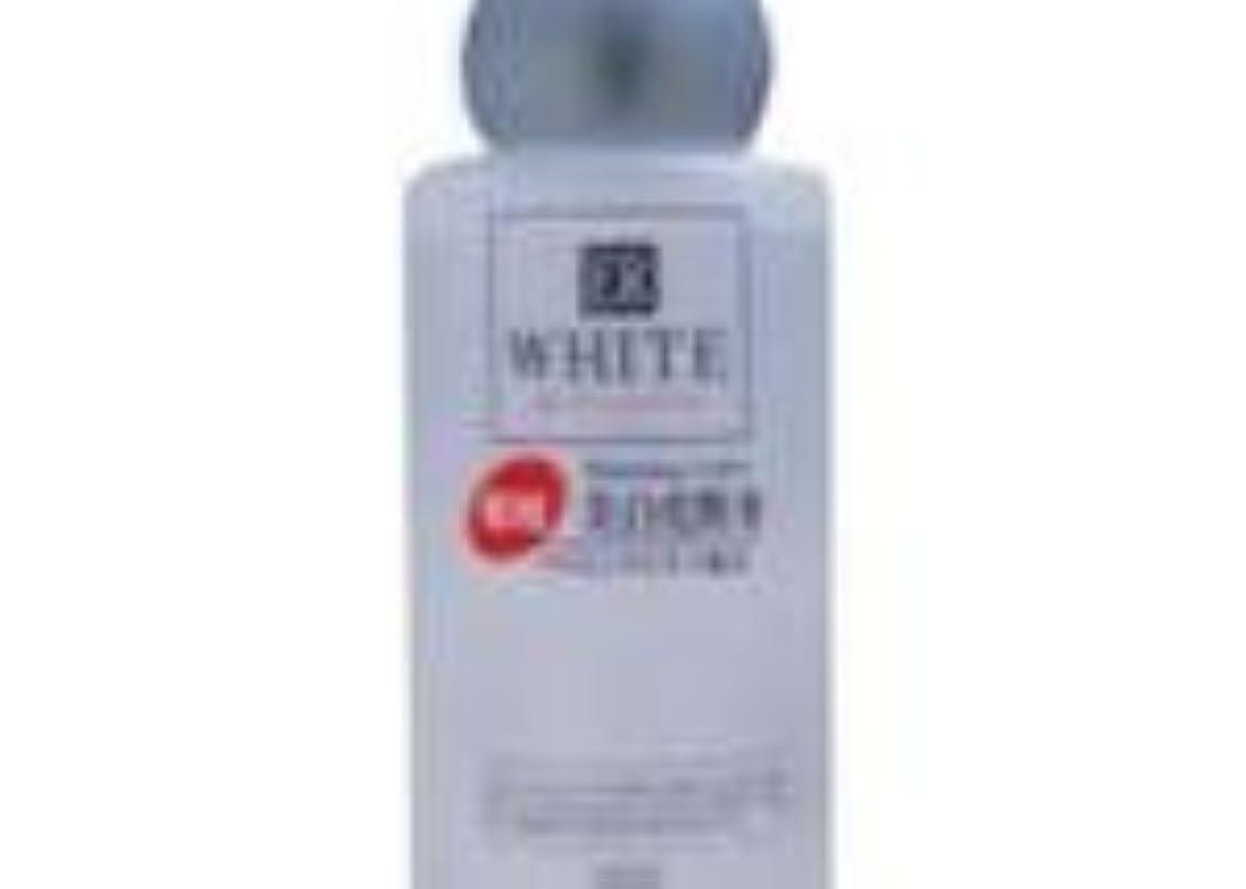 規制する肖像画承認ダイソー ER ホワイトニングローションV 薬用美白化粧水 120ml