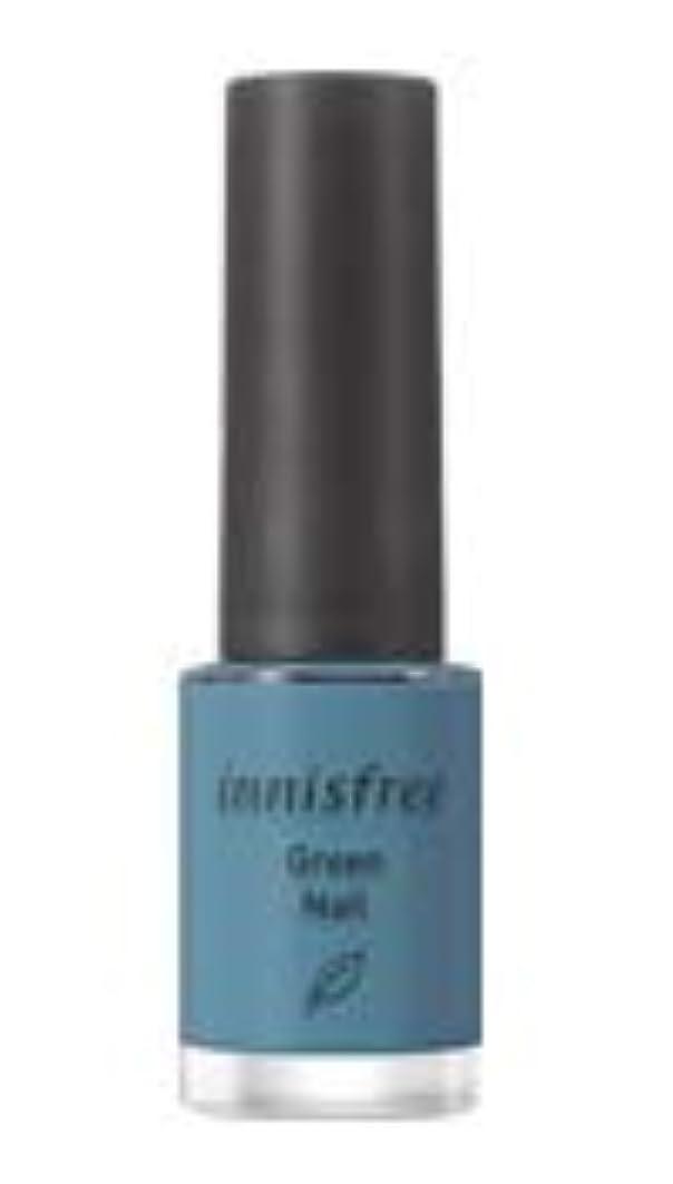 緩むラグ鉄[イニスフリー.innisfree]グリーンネイル6mL Green Nail_自然由来の原料を追加して、まろやかに作成された、高発色ネイルカラー (#14)