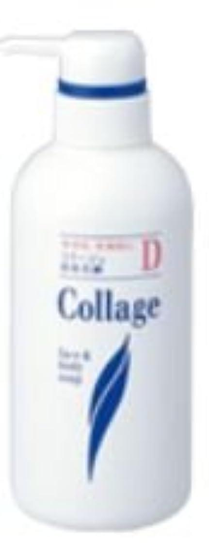 フォアマン四面体中コラージュD液体石鹸 400ml ×3個