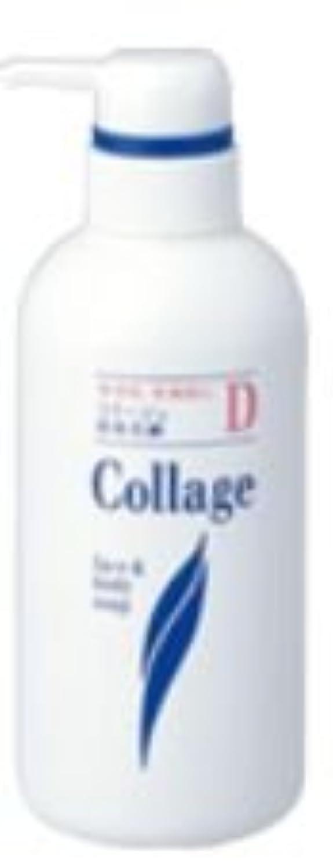 創始者ペースト開梱コラージュD液体石鹸 400ml ×3個