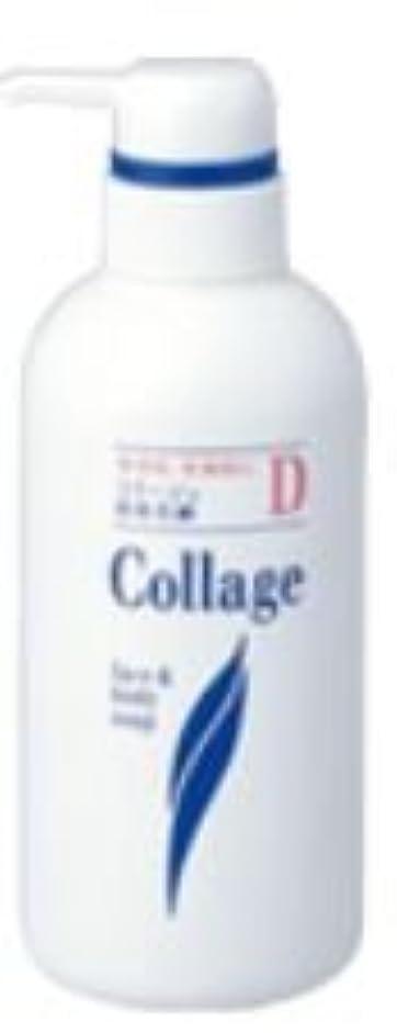 優しさクリックベックスコラージュD液体石鹸 400ml ×3個
