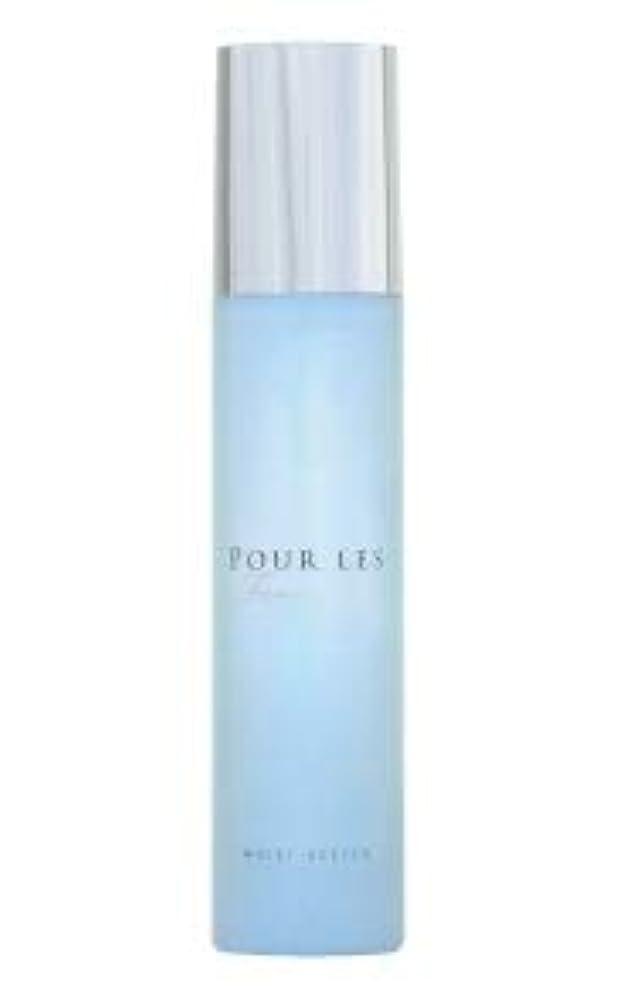 差味付け運命UTP ポレファム モイストキーパー (化粧水) 150ml