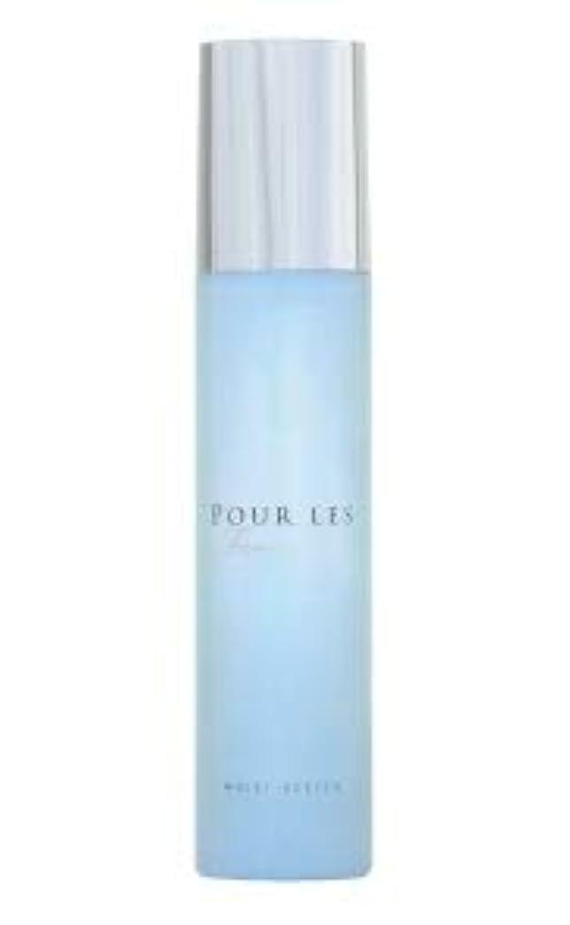 四気味の悪い敵UTP ポレファム モイストキーパー (化粧水) 150ml