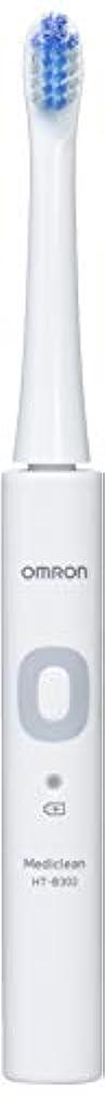 写真電池沈黙オムロン 音波式電動歯ブラシ HT-B302 HT-B302-W ホワイト