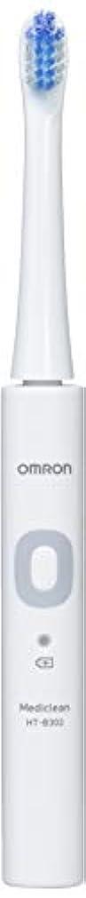 通行料金子孫またオムロン 音波式電動歯ブラシ HT-B302 HT-B302-W ホワイト