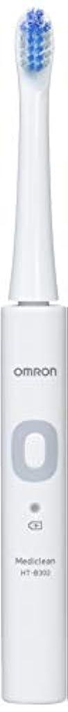 フラフープ遮る契約したオムロン 音波式電動歯ブラシ HT-B302 HT-B302-W ホワイト