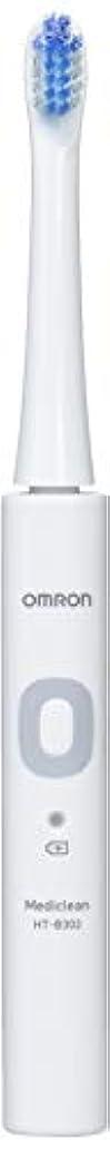 子孫スタック神聖オムロン 音波式電動歯ブラシ HT-B302 HT-B302-W ホワイト