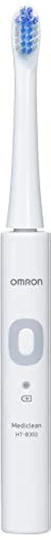 染料感度永久にオムロン 音波式電動歯ブラシ HT-B302 HT-B302-W ホワイト