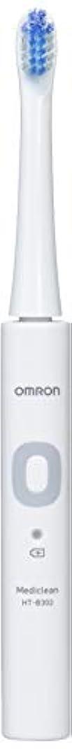 送る自由エーカーオムロン 音波式電動歯ブラシ HT-B302 HT-B302-W ホワイト