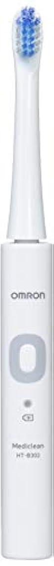 行商処方する余暇オムロン 音波式電動歯ブラシ HT-B302 HT-B302-W ホワイト