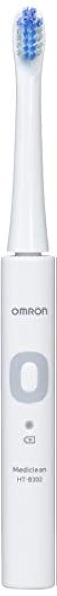 アーティファクト自分のために任意オムロン 音波式電動歯ブラシ HT-B302 HT-B302-W ホワイト