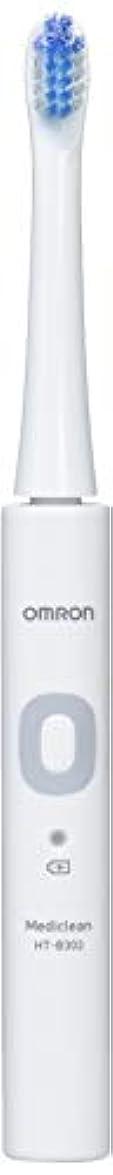 バンク威する健康的オムロン 音波式電動歯ブラシ HT-B302 HT-B302-W ホワイト